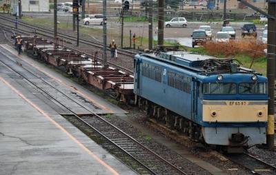 wps-1000-2368 tap 2540x4000 traukinys poezt